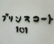 200804041719000