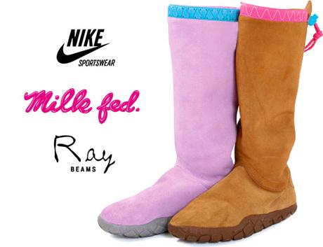 Nike_milkfed_raybeams