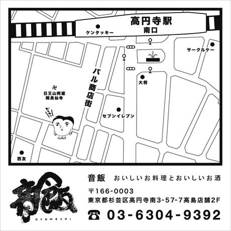 Otomeshichizu
