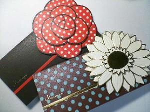 Card0