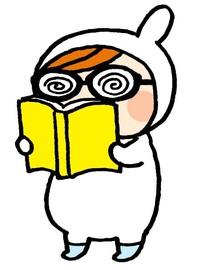 Taitsubook
